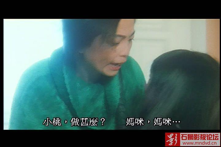 D5修复版. 徐锦江 李丽珍 王书麒
