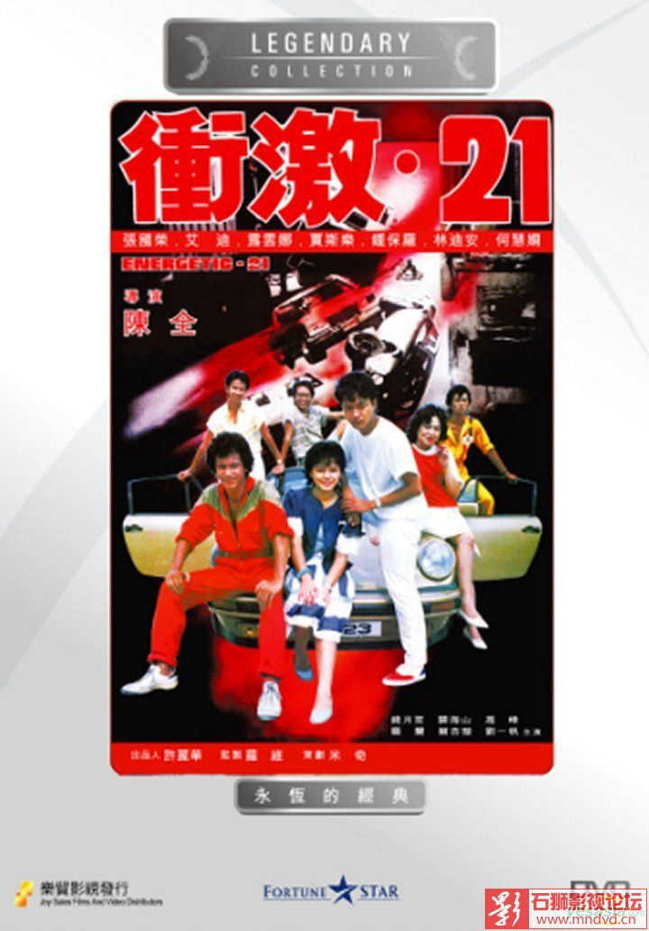 如果云�z`d�\_[DVD5][香港][剧情][1982][冲激21][国粤语][乐贸版/4.15GB][张国荣/钟