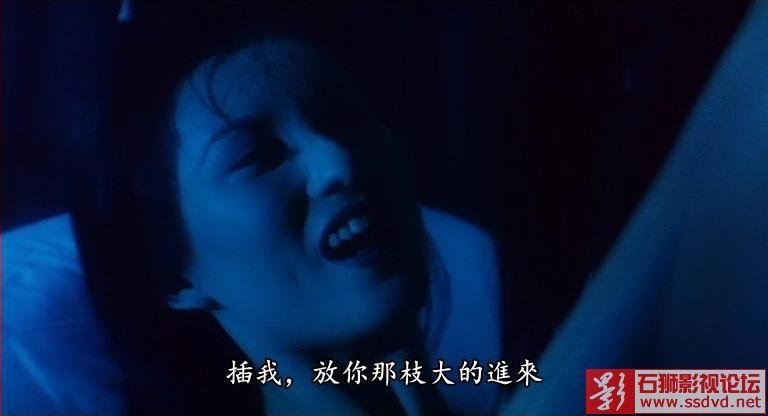 彭丹 邪杀qvod_[HKFACT][香港][1996][孽欲追击档案之邪杀][双语中字]LDRip][1.45G][彭丹 ...