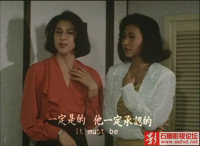 cmct论坛邀请码_[香港][剧情][1991][叶玉卿三部曲][情不自禁][我为卿狂][卿本佳人 ...