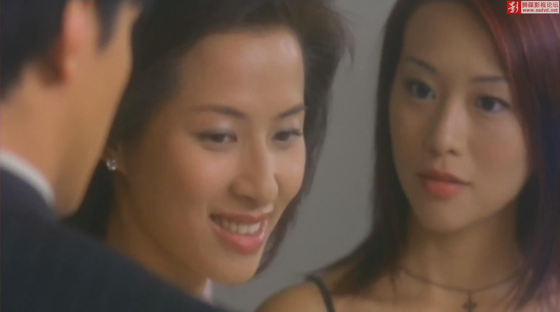 偷窃无罪1_免费【HD1080p修复】[香港][2002][偷窥无罪][[剧情][国粤双语/MKV/2.09GB ...